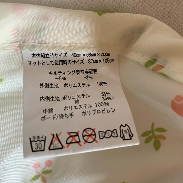 西松屋(ニシマツヤ)の西松屋 ソフトクーハン キッズ/ベビー/マタニティの外出/移動用品(キャリーバスケット)の商品写真