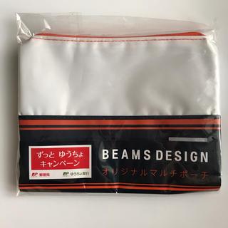 ビームス(BEAMS)のビームス デザイン オリジナルマルチポーチ(ノベルティグッズ)