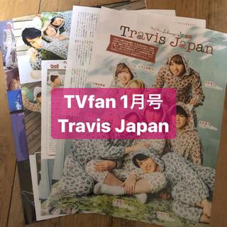 ジャニーズジュニア(ジャニーズJr.)の❷Travis Japan    TV fan  1月号  虎者  切り抜き(アート/エンタメ/ホビー)