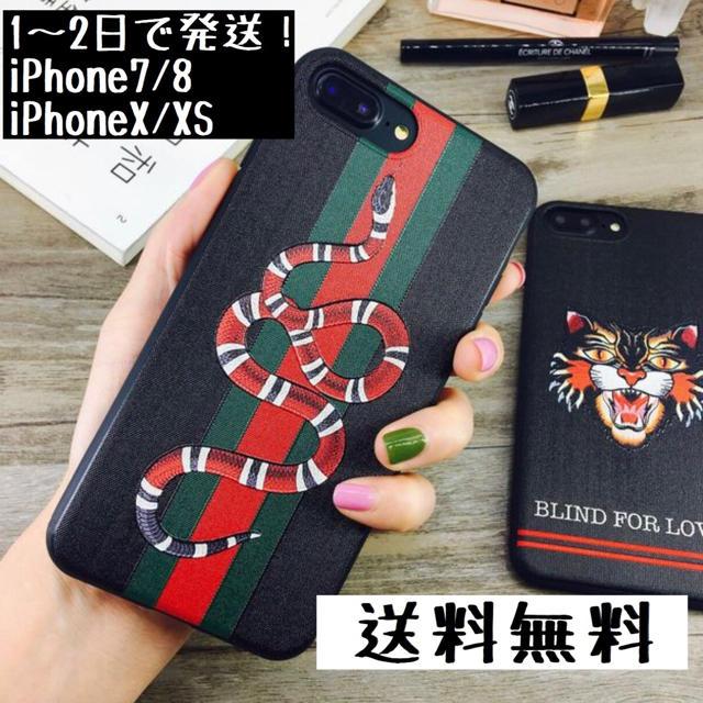 Gucci - 日本未発売☆GUCCI グッチ蛇柄のiPhoneケースX/XSの通販