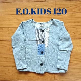 F.O.KIDS - F.O.KIDS 120 パッチワークカーディガン グレー エフオーキッズ