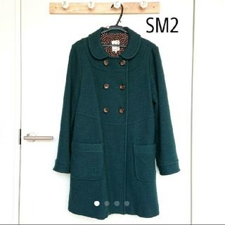 SM2 - 美品 SM2 ウールコート Mサイズ サマンサモスモス