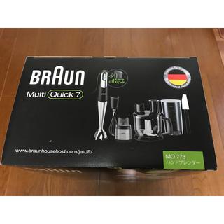 ブラウン(BRAUN)のBRAUN ハンドブレンダー マルチクイック7 (調理機器)