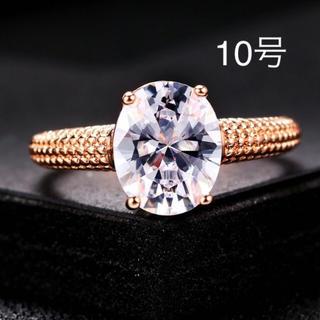 シンプルCZダイヤモンドリング 指輪(リング(指輪))