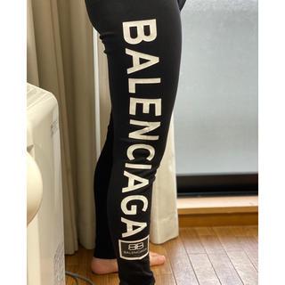 バレンシアガ(Balenciaga)のバレンシアガ鬼可愛いレギンス(レギンス/スパッツ)