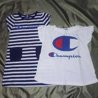 チャンピオン(Champion)の購入前必須コメント商品!チャンピオン 二枚セット キッズ 女の子(Tシャツ/カットソー)