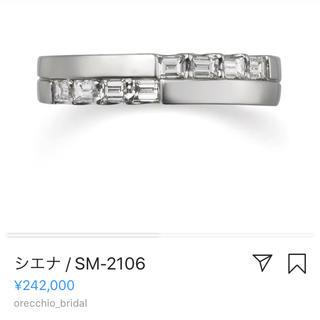 ORECCHIOリング Pt900 ダイヤ0.36(リング(指輪))