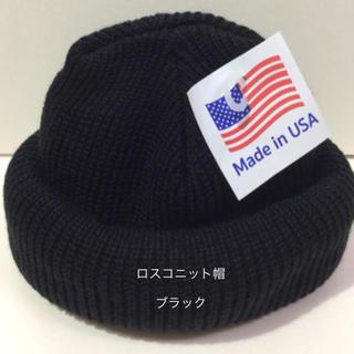ロスコ(ROTHCO)のROTHCO KNIT帽 ブラック アクリルワッチ 黒(ニット帽/ビーニー)