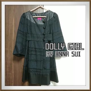 ドーリーガールバイアナスイ(DOLLY GIRL BY ANNA SUI)のドーリーガール ラメ入りワンピースコート チェック(ロングコート)