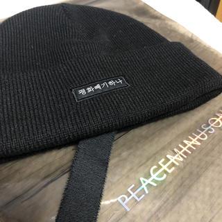 NIKE - peaceminusone ニット帽 付属品全備