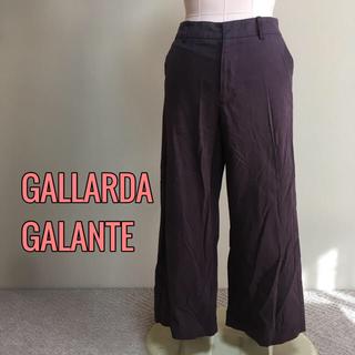 ガリャルダガランテ(GALLARDA GALANTE)のGALLARDAGALANTE♡ワイドパンツ(カジュアルパンツ)