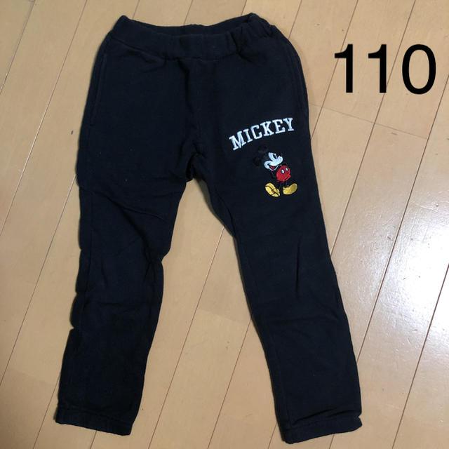 BABYDOLL(ベビードール)のミッキースウェットパンツ110 キッズ/ベビー/マタニティのキッズ服男の子用(90cm~)(パンツ/スパッツ)の商品写真