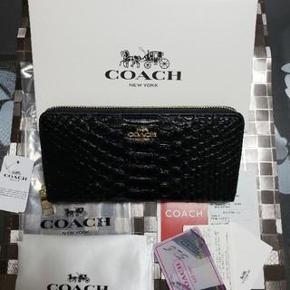 コーチ(COACH)のCOACH長財布★パイソン(長財布)