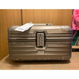 リモワ(RIMOWA)のリモワ  トパーズ ビューティケース 希少 未使用品(スーツケース/キャリーバッグ)