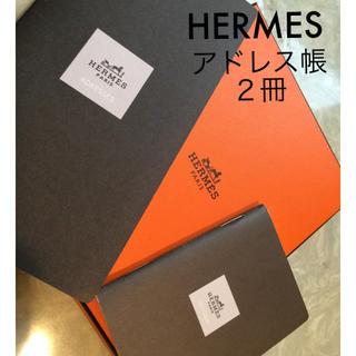 エルメス(Hermes)のHERMES アジェンダ/アドレス帳(ノート/メモ帳/ふせん)