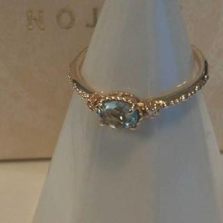 ノジェス(NOJESS)のノジェス K10 アクアマリン リング 11号 ダイヤモンド 美品(リング(指輪))
