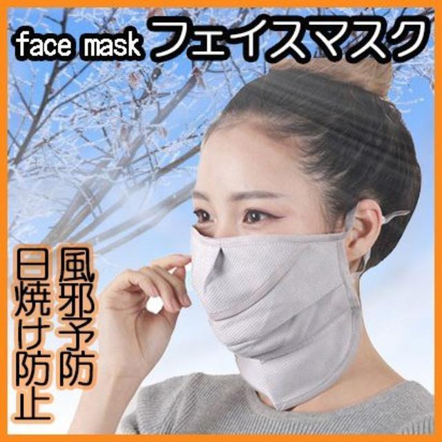防護マスクペスト,フェイスマスクインフルエンザ風邪日焼けシミ美白の通販
