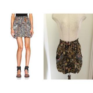 イザベルマラン(Isabel Marant)のイザベルマラン   シルクポケットスカート (ミニスカート)