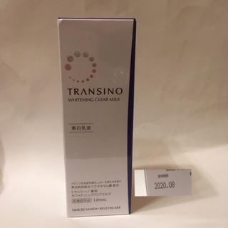 トランシーノ(TRANSINO)のトランシーノ薬用ホワイトニングクリアミルク (乳液/ミルク)