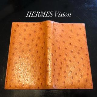 エルメス(Hermes)の美品 エルメス アジェンダ ヴィジョン 希少 オーストリッチ 刻印あり(手帳)