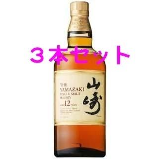 【3本】シングルモルトウイスキー山崎12年 700ml(ウイスキー)