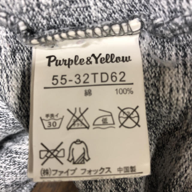 RAGEBLUE(レイジブルー)のパープルアンドイエロー ロンTカットソー メンズのトップス(Tシャツ/カットソー(七分/長袖))の商品写真