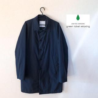 グリーンレーベルリラクシング(green label relaxing)のgreen label relaxing   ステンカラーコート(ステンカラーコート)