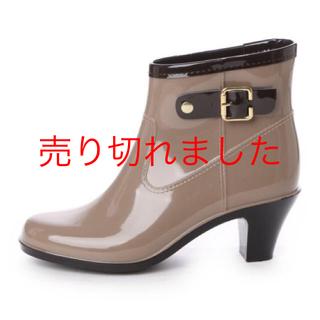 ランダ(RANDA)の新品 ランダ LL 25.5センチ レインブーツ グレー系 送料無料‼️(レインブーツ/長靴)