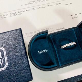 ハリーウィンストン(HARRY WINSTON)の最終価格✨ハリーウィンストン✨プロングセットリング フルエタニティ(リング(指輪))
