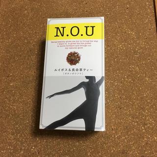 シセイドウ(SHISEIDO (資生堂))のN.O.U ヘルシーティー新品(茶)
