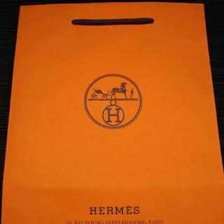 エルメス(Hermes)のエルメスセット(その他)