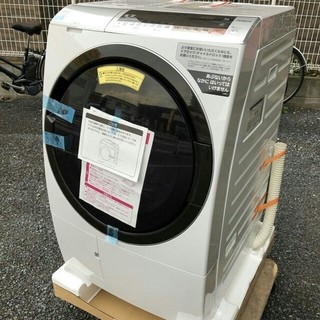 日立 - 日立BD-SX110CR-Nドラム式洗濯乾燥機 ビッグドラムロゼシャンパン
