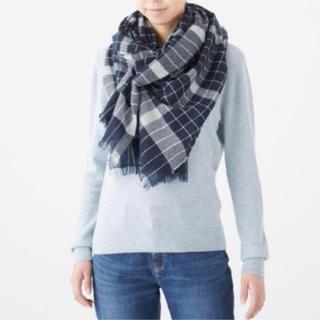 無印良品 カシミヤ 平織り ストール チェック 紺 ネイビー✕柄 マフラー