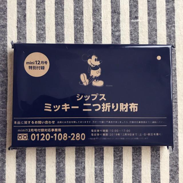 ミッキーマウス(ミッキーマウス)のSHIPS ミッキーマウス 二つ折り財布 レディースのファッション小物(財布)の商品写真