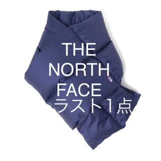 ザノースフェイス(THE NORTH FACE)のノースフェイスパープルレーベル ダウンマフラー  ヌプシマフラー(マフラー/ショール)