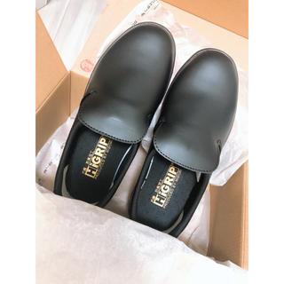 ミドリアンゼン(ミドリ安全)のMidori work shoes(その他)