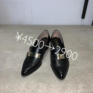 エスペランサ(ESPERANZA)のローファー(ローファー/革靴)