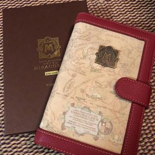 ディズニー(Disney)のミラコスタ スイートルーム宿泊者限定 手帳(手帳)