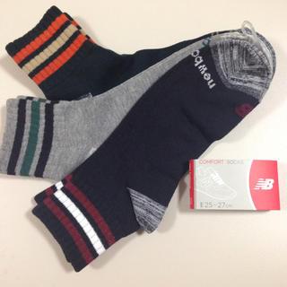 ニューバランス(New Balance)のNB  メンズ 靴下 3足セット 25-27cm(ソックス)