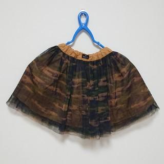 ブリーズ(BREEZE)の値引き  迷彩 チュールスカート  100cm(スカート)