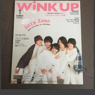 ジャニーズ(Johnny's)のWink up (ウィンク アップ) 2016年 03月号(音楽/芸能)