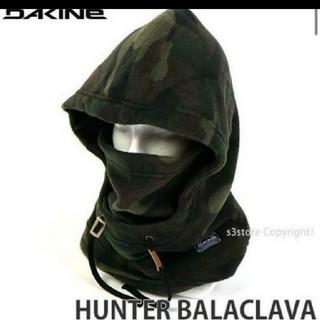 Dakine - DAKAINE HUNTER BALACLAVA