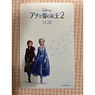 ディズニー(Disney)の【アナ雪2】ムビチケ 大人1枚(洋画)