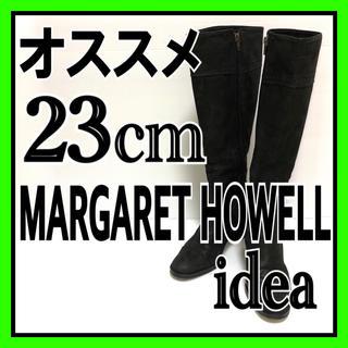 MARGARET HOWELL - マーガレットハウエル  idea ブーツ ロング レザー 23.0 ブラック