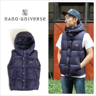 ナノユニバース(nano・universe)の新品♡nano・universe×西川ダウン×木梨サイクル ダウンベスト L(ダウンベスト)