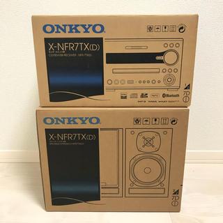 オンキヨー(ONKYO)の展示美品  ONKYO Bluetooth  ハイレゾ対応 ミニコンポ シルバー(スピーカー)