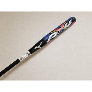MIZUNO - ソフトボールバット AX-4