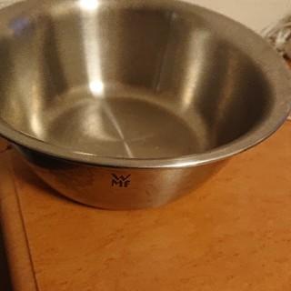 ヴェーエムエフ(WMF)のステンレスキッチンボウル(調理道具/製菓道具)