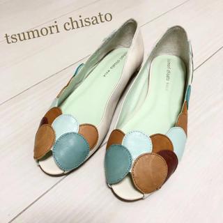 ツモリチサト(TSUMORI CHISATO)の新品!定価19800円 ツモリチサト 22.0 本革 日本製 パンプス ドット(ハイヒール/パンプス)