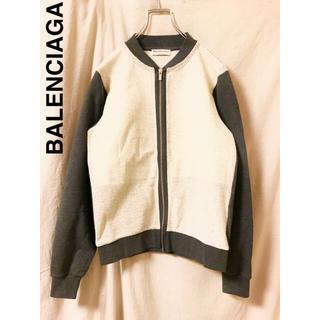 バレンシアガ(Balenciaga)のBALENCIAGA  切替スウェットブルゾン XS ジップアップ ジャケット(ブルゾン)
